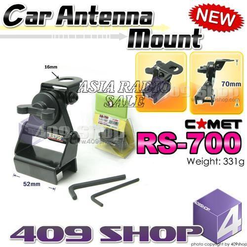COMET RS-700 Gutter Mount Antenna Bracket --Radio- Antenna